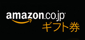 Buy Amazon Gift Card Jp Offgamers Online Game Store