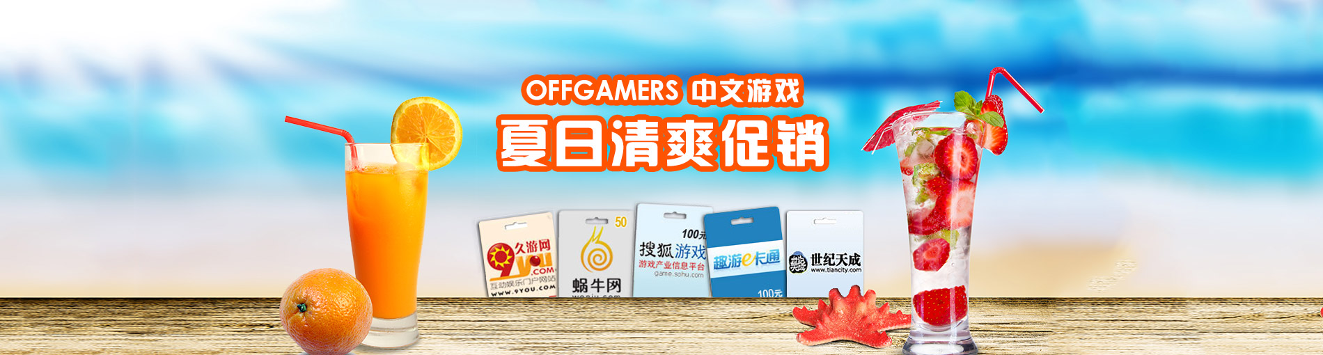 Offgamers discount coupon