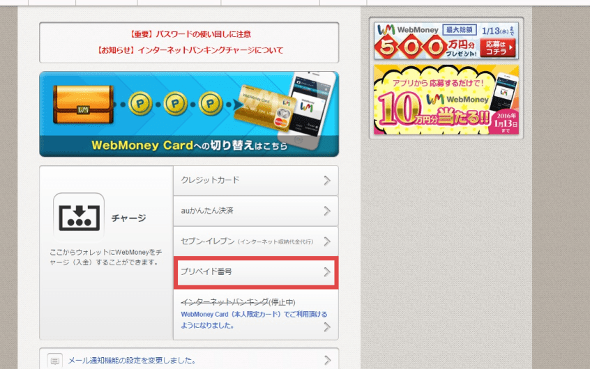 Buy Webmoney Gift Card Jp Offgamers Online Game Store